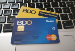 How to recover forgotten BDO Pin