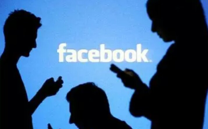 Facebook Launches New Feature!