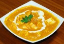 What is the Recipe of Shahi Paneer ?