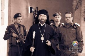 Hilarion Cabbougi : Hares al Qods, ou Le Gardien de la cause sacrée