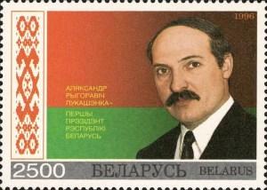 Xavier Moreau – Biélorussie : passé, présent et futur