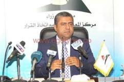 بدأ توزيع كتاب وصف مصر 2017 على الوزراء والمحافظين الأسبوع الجارى |