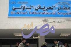 خالد عكاشة: استهداف مطار العريش يؤكد وصول دفع تسليحي جديد للعناصر الإرهابية |