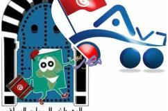 جمعية المسافرين التونسيين ( تعريفها ونشاطها وأهدافها). |