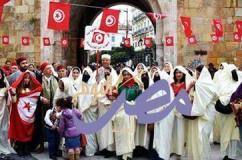 تونس تحتفل باليوم الوطني للباس التقليدي|مصر اليوم العربية - مارس 16, 2018