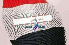تحيا مصر |