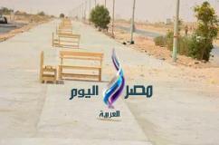 ممشى سياحى باحدى قرى الخارجة بالجهود الذاتية من المنتجات البيئية|مصر اليوم العربية |