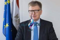 دعم الاتحاد الأوروبى لمصر فى محاربة الإرهاب  