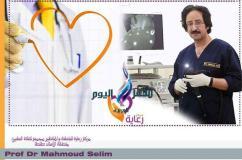 صحتك فى رمضان ومعلومه طبيه على الماشى الاستاذ الدكتور محمود سليم استاذ امراض الباطنة والكبد والمناظير |