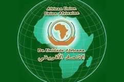 فى إطار التوجه المصرى نحو تعزيز التعاون مع القارة الأفريقية ، وإبراز الهوية المصرية الأفريقية و الأرتباط المصيرى بين مصر والشعوب الأفريقيه  