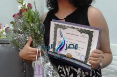 حفل تكريم خاص / تحت إشراف السيد محمد قويدر والي بنزرت بمركز الولاية  