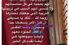 """جريدة مصر اليوم العربية واطلالة للقمص بطرس بعنوان """"الأسرة المصرية 5""""  """