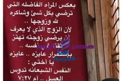 """جريدة مصر اليوم العربية واطلالة للقمص بطرس بعنوان """"الأسرة المصرية 8""""  """