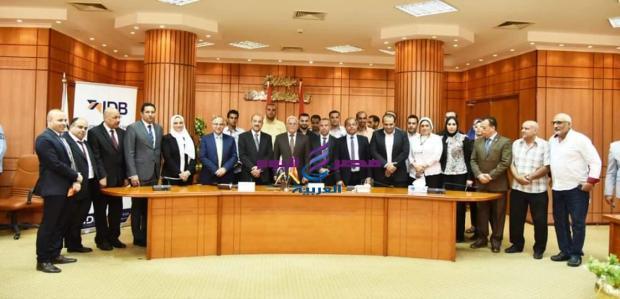 بروتوكول تعاون مع بنك التنميه الصناعيه بشأن تمويل مشروعات الصناعات الصغيره بجنوب بورسعيد |