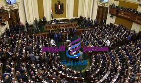 ينطلق مجلس النواب غدا الثلاثاء |