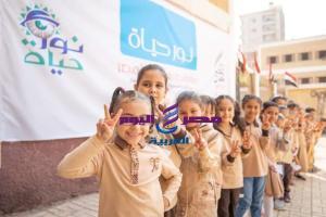 صندوق تحيا مصر: قوافل نور حياة تبدأ الكشف الطبي على تلاميذ المرحلة الابتدائية في 10 محافظات |