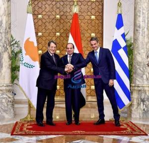 القمة السابعة لآلية التعاون الثلاثي بين مصر وقبرص واليونان والإعلان المشترك الصادر عن القمه |
