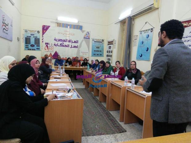 ورشة عمل بعنوان تنفيذ استراتيجية العنف ضد المرأة |