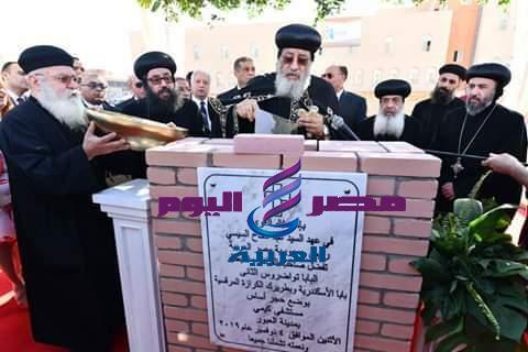البابا تواضروس يضع حجر أساس لمستشفى بمدينة العبور |