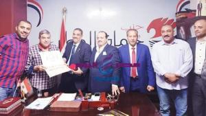 المنظمة المصرية الدولية لحقوق الإنسان تكرم اللواء أ.ح فاروق مجاهد مساعد رئيس حزب حماة الوطن |