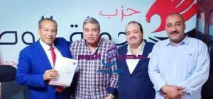 اللواء فاروق مجاهد مساعد رئيس الحزب يكلف ممدوح حافظ أمينا للبساتين |