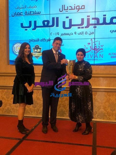 تكريم الدكتورة ريم عثمان بمونديال المنجزين العرب |
