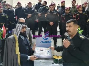 الاتحاد الدولي للصحافه العربية فرع جمهورية العراق العربية  