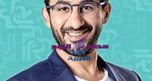 رسالة شكر للفنان احمد حلمى | رسالة شكر