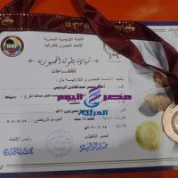 أحمد سمير إبن ميت الخولى يحصد المركز الثالث فى بطولة الجمهورية