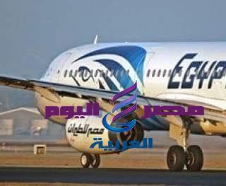 مصر للطيران تصرح بتشغيل رحلاتها إلى الصين | مصر للطيران