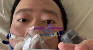 اول طبيب يكتشف الكورونا توفي مصابا بها اليوم