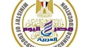 التعليم إجراءات أمنية وصحية لحماية الطلاب وأمتحانات نهاية العام السبت 2 مايو 2020   التعليم