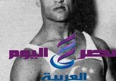 البطل المصري | البطل المصري