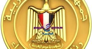 ينعي مجلس الوزراء شهداء القوات المسلحة في بئر العبد