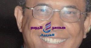 جريدة مصر اليوم العربية/ نصائح للكويتيين   مصر