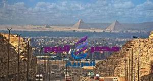 جريدة مصر اليوم العربية/لماذا مصر ام الدنيا