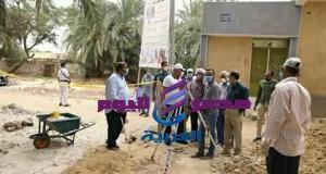 بتكلفة 21مليون جنيه تطوير حي البرئ بمدينة الخارجة   تطوير حي البرئ