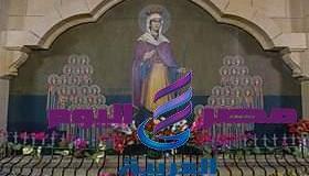 ٢٠ مايو ذكرى تكريس كنيسة القديسة دميانة ببلقاس