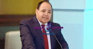 معيط صندوق لضمان وتحفيز الأستهلاك لدفع عجلة الأقتصاد المصرى برأس مال 2 مليار جنيه