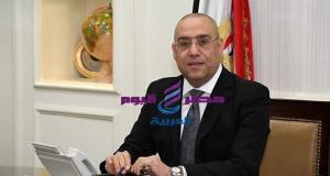 وزير الإسكان حملة مكبرة لإزالة المخالفات ورفع الإشغالات بالتجمع الخامس | وزير الإسكان