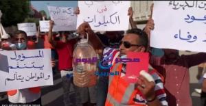 مواطنى مدينة طرابلس يتظاهرون ضدد حكومة الوفاق بسبب انقطاع الكهرباء