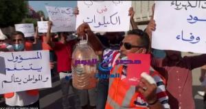 مواطنى مدينة طرابلس يتظاهرون ضدد حكومة الوفاق بسبب انقطاع الكهرباء | طرابلس