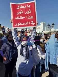 وقفة احتجاجية لاصحاب الشهائد العليا امام مقر الحكومة