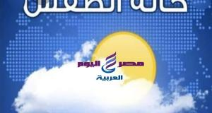 الارصاد الجوية ارتفاع نسبة الرطوبة على القاهرة والوجه البحري