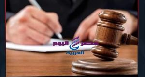 وزارة العدل :تطلق خدمة إقامة الدعاوي المدنية عن بعد في6محاكم ابتدائية