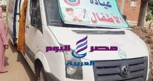 تقديم الخدمة الطبية بالمجان لـ 1202 مواطن بالقافلة العلاجية بقرية عرب درويش بفاقوس   الخدمة الطبية