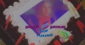 يتقدم فريق عمل جريدة مصر اليوم العربية وجميع العاملين بها بتهنئة الأستاذة دعاء بعيد ميلاد نجلتها