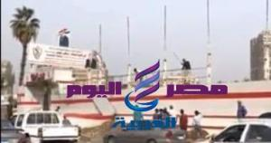 ازاله سور نادي الزمالك النهري