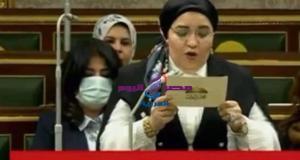 النائبة دعاء عريبى تؤدى اليمين الدستوري خلال الجلسة الافتتاحية لإنعقاد دورة 2021—2026 لمجلس النواب