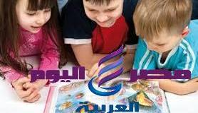 المواد المنظمة للولاية التعليمية بقانون الأحوال الشخصية المقدم من الحكومة